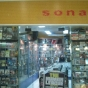 Logo empresa: sonar (providencia)