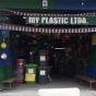 Logo empresa: arirang plasticos (santiago centro)