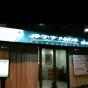 Logo empresa: attika peluquerías