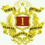 Logo empresa: 1ª compañía de bomberos