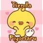Logo empresa: tienda piyomaru