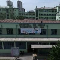 Logo empresa: hospital roberto del río