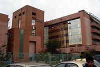 Logo empresa: complejo hospitalario san josé