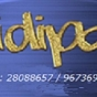 Logo empresa: distribuidora vidipal
