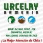 Logo empresa: armería urcelay tienda